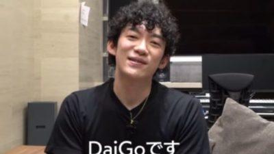 メンタリストDaigo_画像