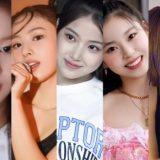 【JYPn】NMIXXのメンバープロフィールを人気順&ダンス上手い順で紹介!