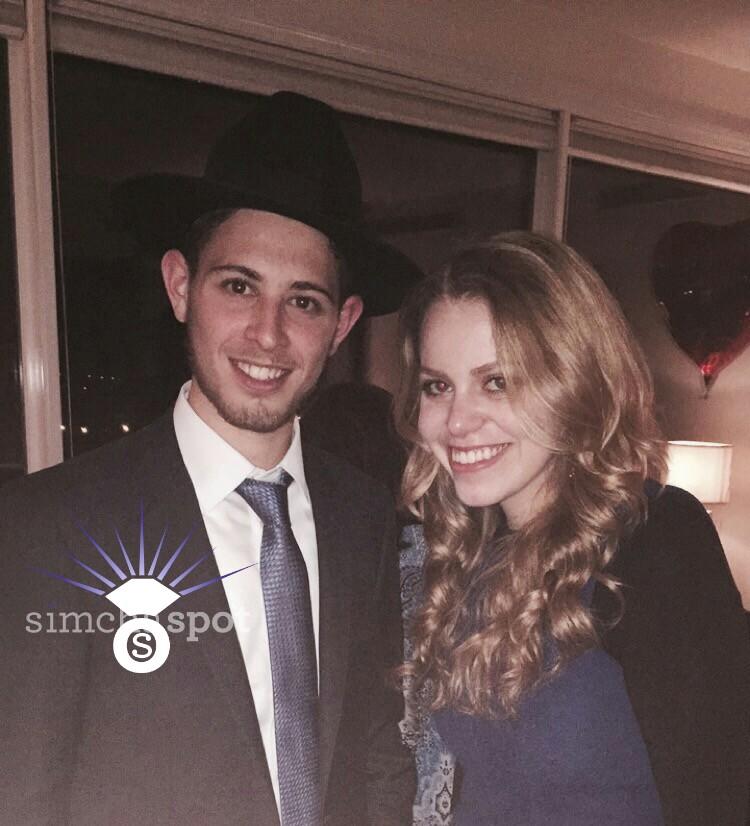 Danny Shemesh: Engagement Of Ariella Ungar (Beit Shemesh) And Daniel