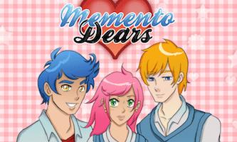 memento-dears-prologue-1