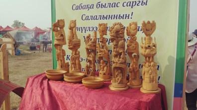 ysyakh2019-15
