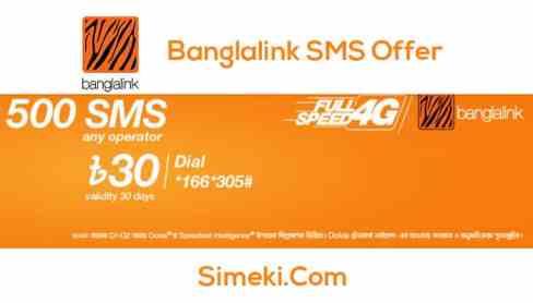 banglalink-sms-pack