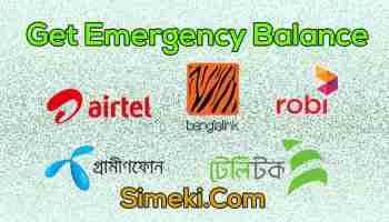 How To Check Internet Balance Airtel Banglalink Gp Robi Teletalk Simeki