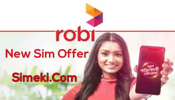robi new sim offer