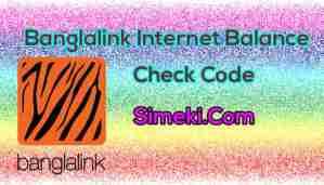 banglalink internet balance check