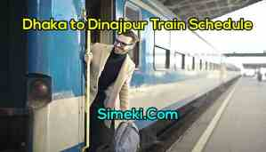 dhaka to dinajpur train schedule