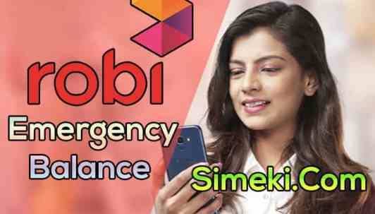 robi emergency balance