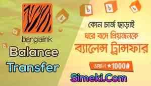 banglalink balance transfer system