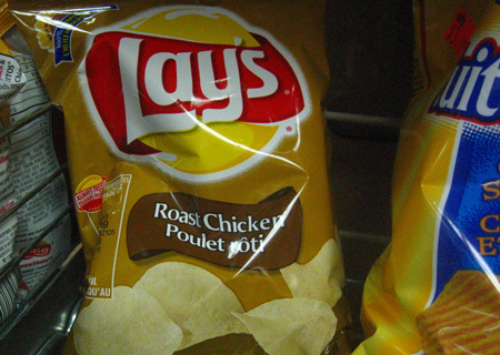 roast chicken lays, wtf?