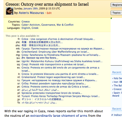 screenshot of language listing on a post that was translated into every lingua language