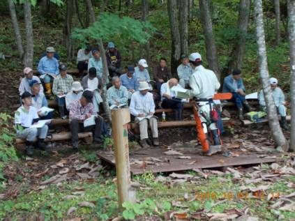 2016林業講座第5回講義