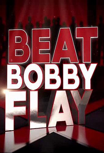 Beat Bobby Flay - Sticking To Your Guns