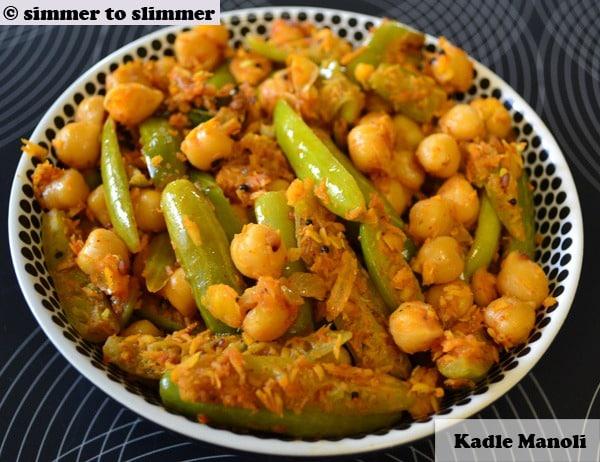 Kadle Manoli ( Chickpeas with Tindora) (Channa – Tendli)
