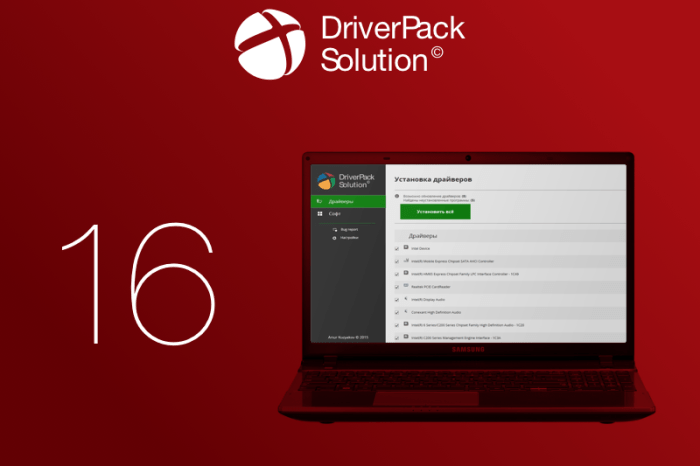 DriverPack Solution 17.4.5 Full Offline Free Download