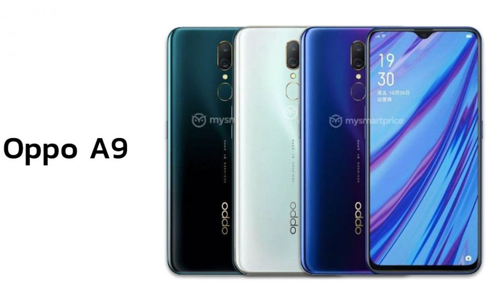 Oppo-A9-1000x600