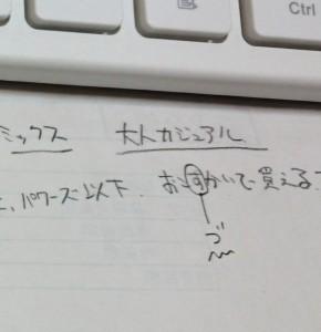 _20160120_170047