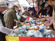piata de portelan