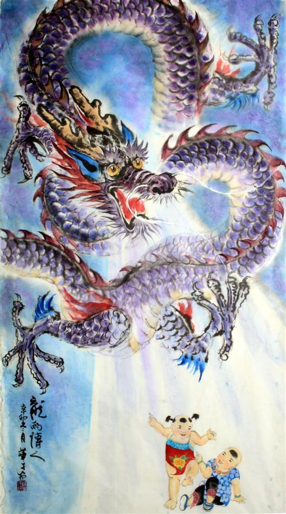Simon Chans 2012 Year of Dragon Series Dragon paintings