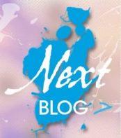 Next blog on the Colour INKspiration blog hop