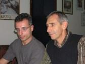 2006 - Ferrara (Italy) - International Seminar with Ubaldo Chiossi Sensei