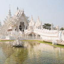 Wat ruong kung