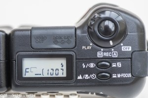 Nikon Coolpix 950 - data display with missing segments