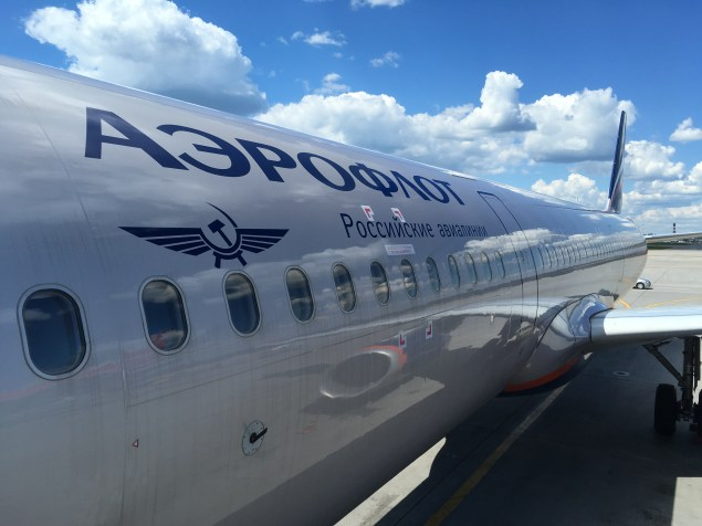 Part of the Aeroflot fleep shipping us around Russia