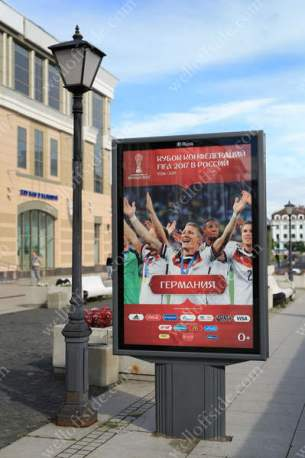 A sign in Kazan uses a picture of former Germany player Bastian Schweinsteiger to promote the tournament