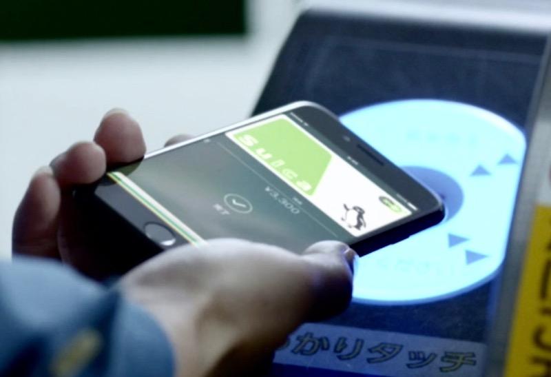 日本鐵路心得 如何將日本Suica卡加入iPhone