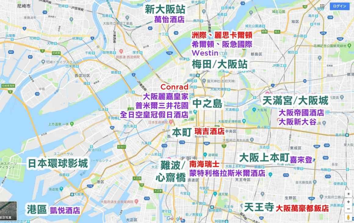 新大阪車站萬怡酒店 地圖