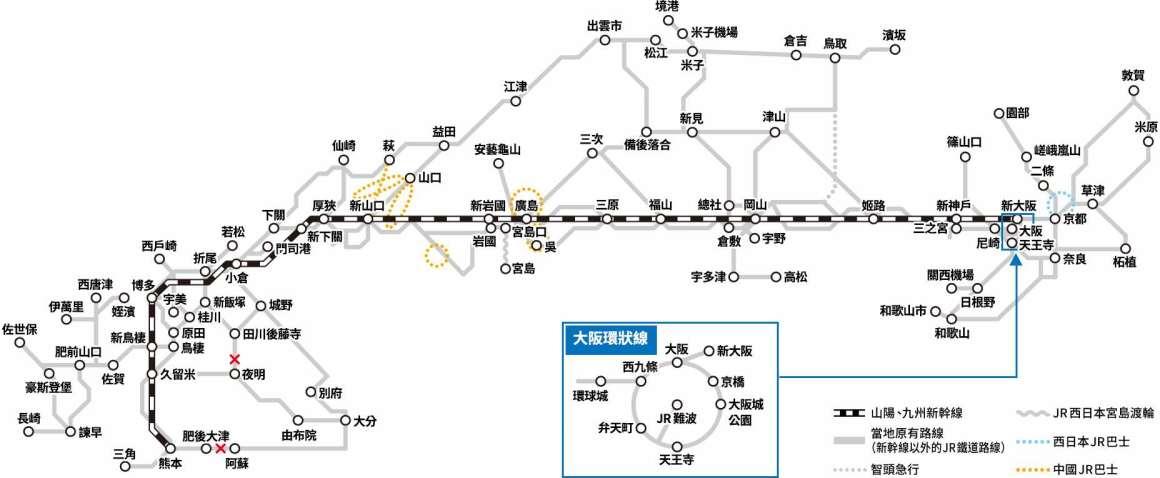 網上訂購鐵路通票 30種日本火車Pass 日本鐵路周遊券 :山陽&山陰&北部九州地區鐵路周遊券 路線及範圍