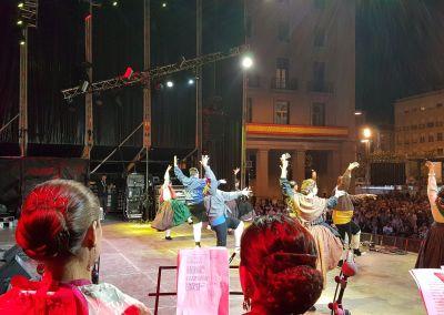 Festival Pilar 2017. Denominación de Origen