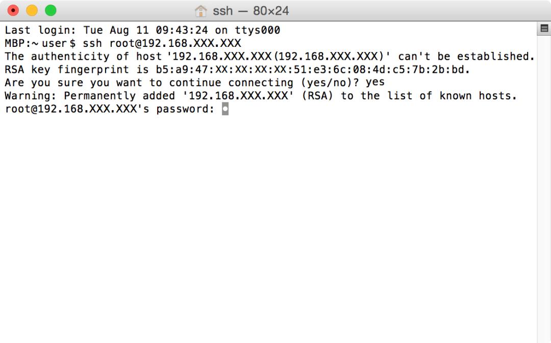 Demande du mot de passe pour la connexion en ssh