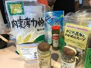 福島屋 調味料
