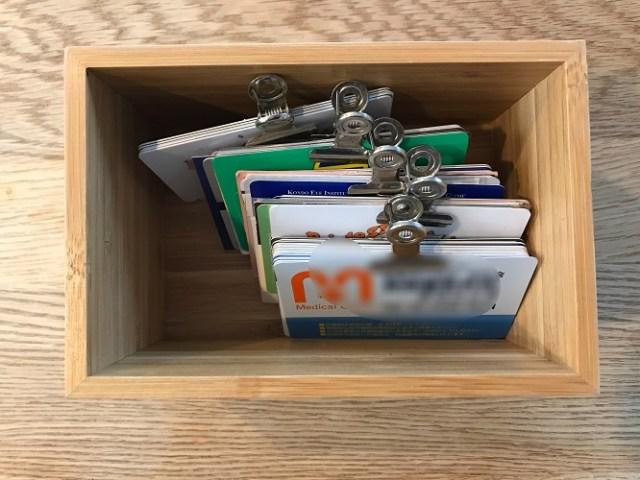診察券収納ボックス
