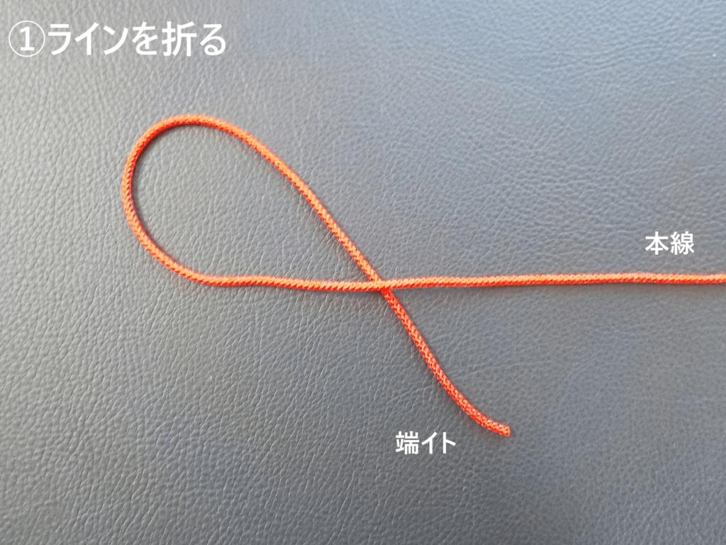 結び方 リリアン ブレスレットの編み方とその種類は?簡単可愛い作り方&実例6選!編み図付