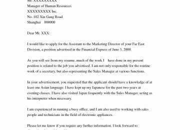 Nursing Assistant Cover Letter Sample No Experience Application