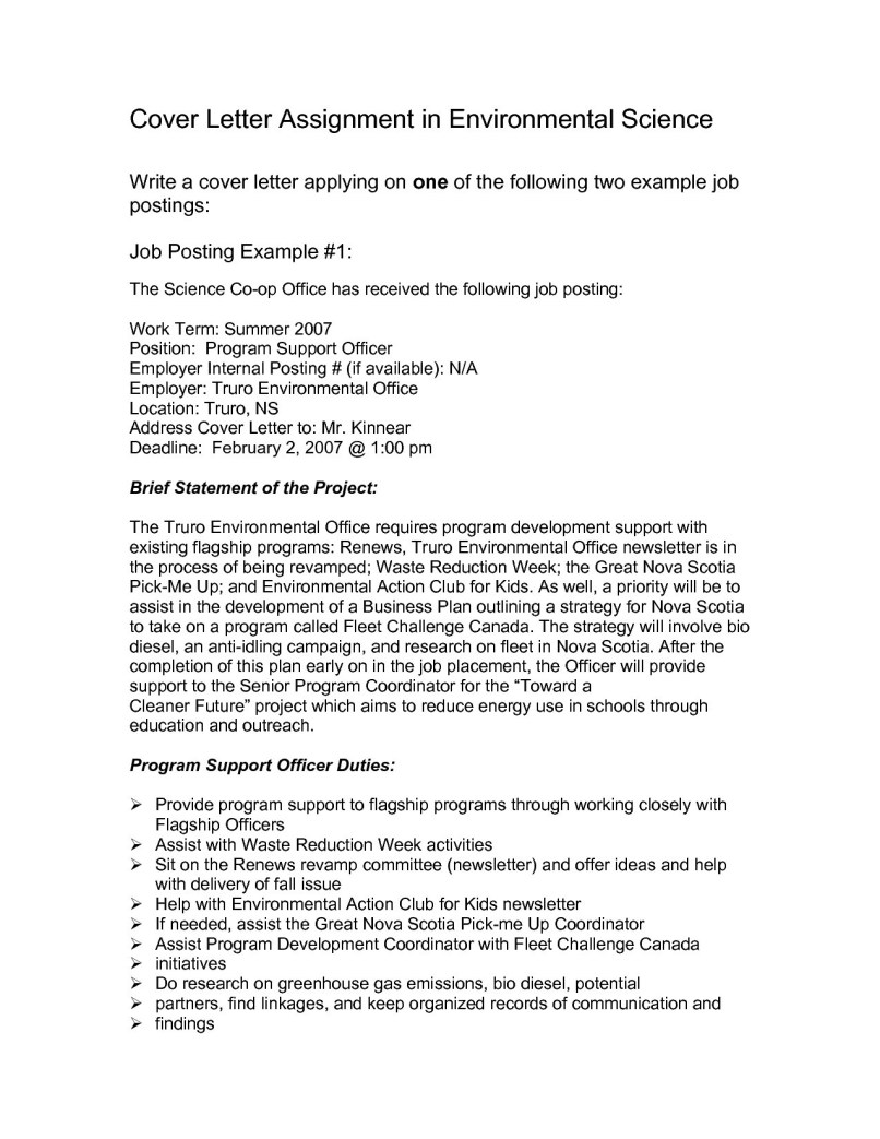 Janitor Cover Letter Cl Sample For Food