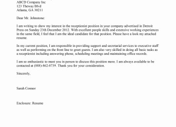 Clerical Cover Letter Template Samples Office