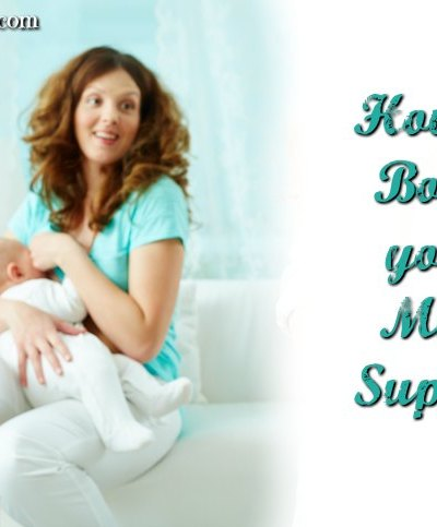 How to Boost your Milk Supply