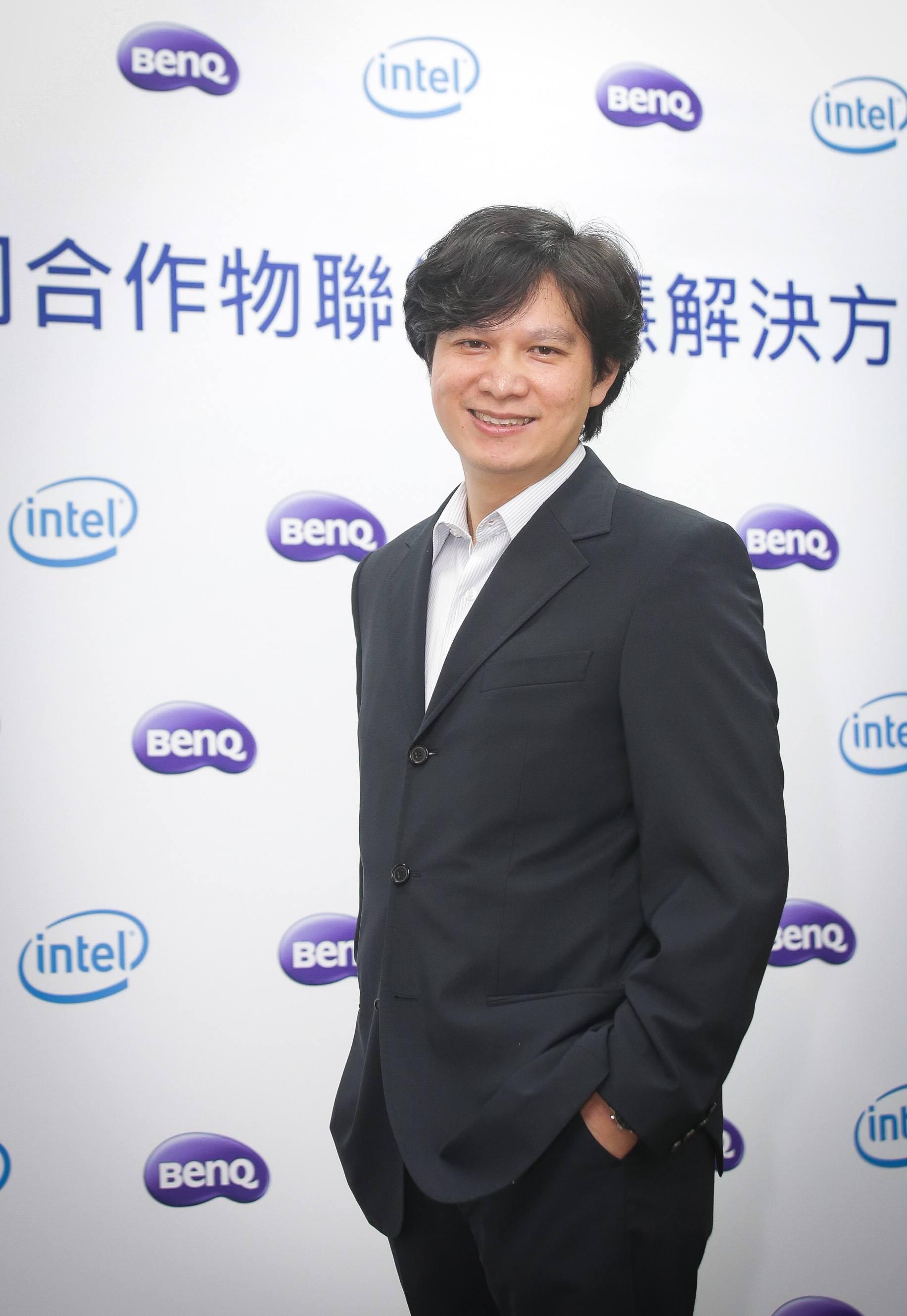 英特爾與明基智能共同合作物聯網六大智慧解決方案 | Intel 臺灣新聞頻道