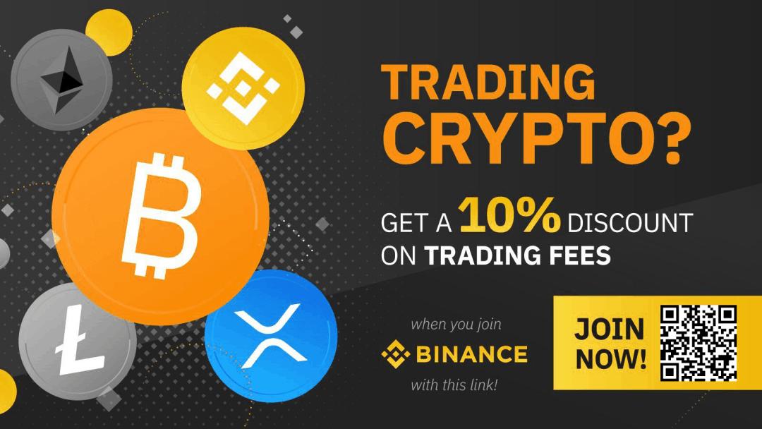 Binance 10 - Что такое Blockchain?