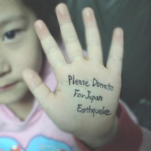 5529008310 4eb5254223 Post with a Purpose. Save the Children Quake Relief