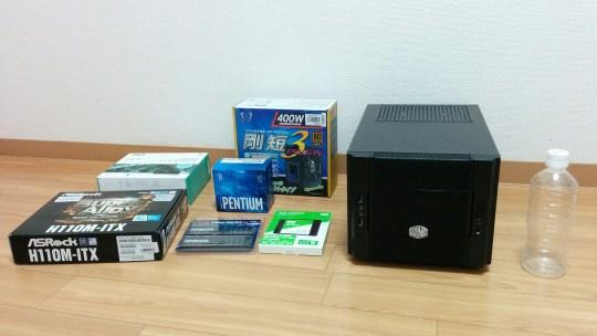 6万円の快適小型パソコンの構成パーツ