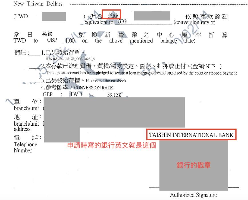 {英國}2020申請YMS打工度假—到臺北簽證中心繳交資料,本中心的個管師會與您再次確認預約時間,邦交國,駐外館處通訊錄,其它最新消息(不定期更新) – 好壞參半
