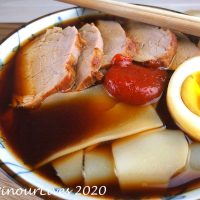Kway Chap (Flat Rice Noodles with Pork Stew)