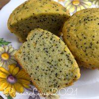 Gluten-Free, Dairy-Free Lemon Muffins