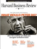 HBR Cover November 2009