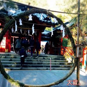 大祓 神社