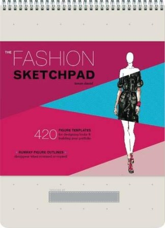 Tamar Daniel - The Fashion Sketchpad